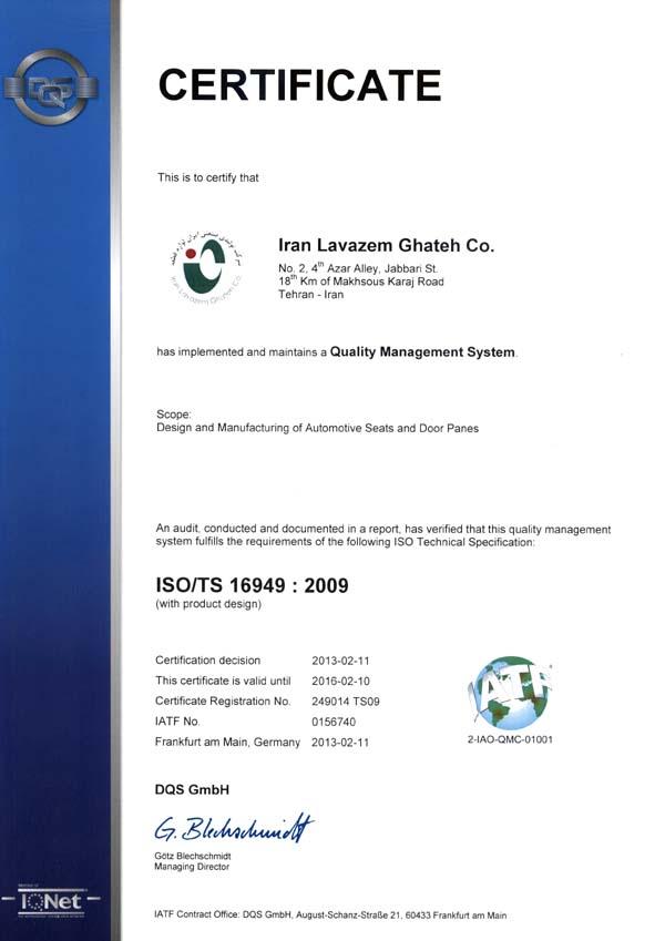 cert-ISO-TS16949-600x
