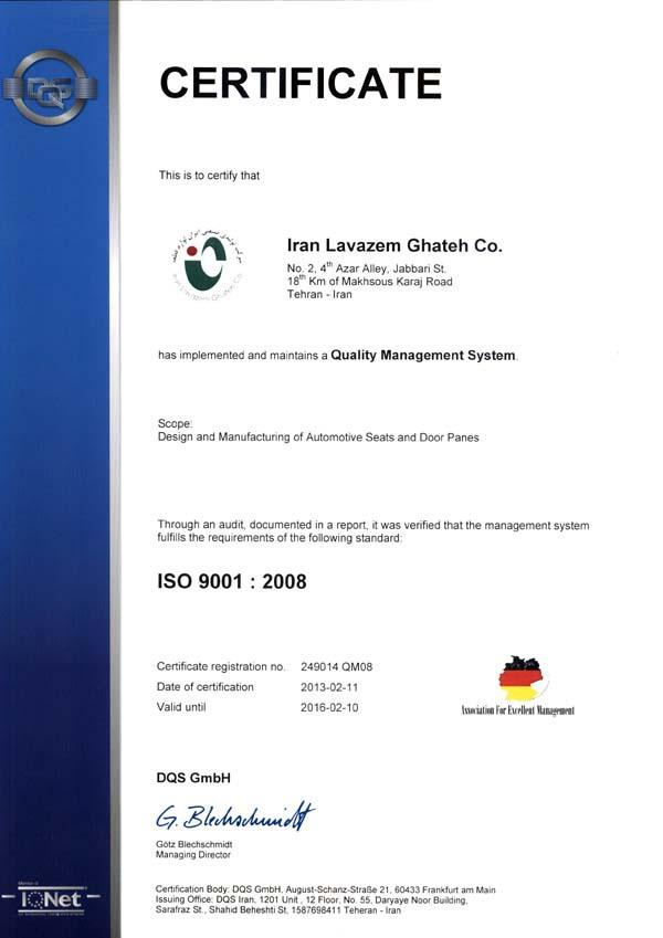 cert-ISO9001-600x